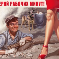 Piquant Soviet Pin-Up