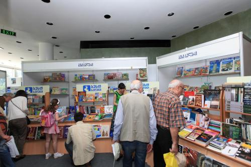 tbilisi international book festival 2010