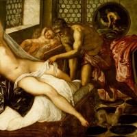Jeopardy! – რომაული მითოლოგია