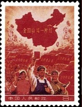 PRC 1968 all country is red