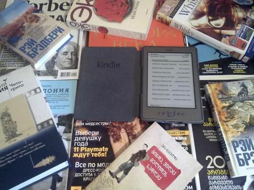 My Kindle Mini