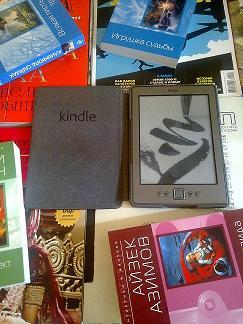 My Kindle B