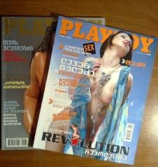 ქართული PLAYBOY, 2007 წლის ოქტომბრის და 2008 წლის თებერვალ-მარტის ნომრები