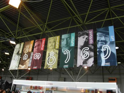Diogene at Tbilisi Book Fair 2012