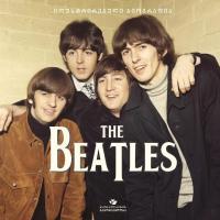 The Beatles და Pink Floyd ქართულად