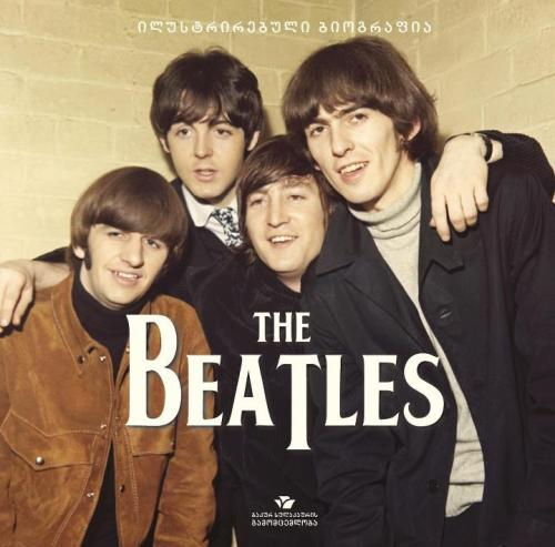 The Beatles. ილუსტრირებული ბიოგრაფია. ბაკურ სულაკაურის გამომცემლობა. 2012