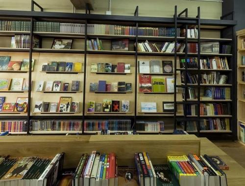 დიოგენე - Diogene book store