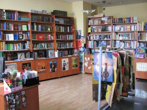 """""""პარნასი"""" ლესელიძის ქუჩაზე - Parnassus book store"""