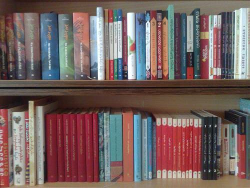 მოლის საბავშვო ბიბლიოთეკა :)