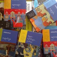 მსოფლიო ლიტერატურის უნივერსალური ბიბლიოთეკა