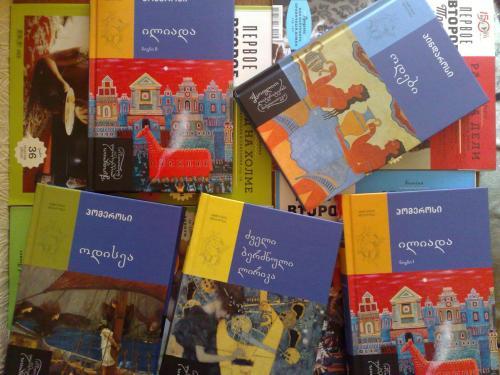 """""""მსოფლიო ლიტერატურის ბიბლიოთეკა"""". ბაკურ სულაკაურის გამომცემლობა. თბილისი, 2013"""