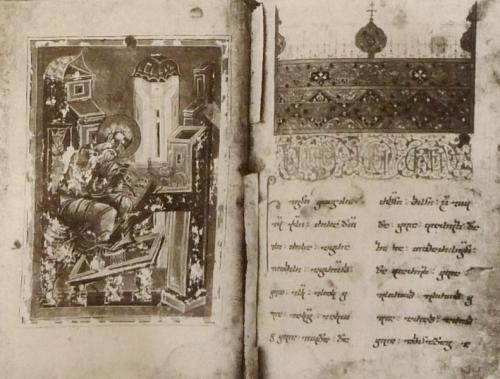 ჭყონდიდელი ეპიკოპოსის ევდემონ აფაქიძის სახარება, მარტვილის მონასტერი