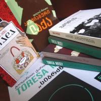 წიგნები, რომლებსაც დეკემბერში ველოდებით