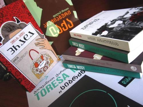 """ახალი წიგნები. გამომცემლობა """"პალიტრა L"""". თბილისი, 2013"""
