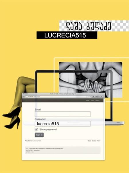 """ლაშა ბუღაძე. """"LUCRECIA515"""". ბაკურ სულაკაურის გამომცემლობა. თბილისი, 2014"""