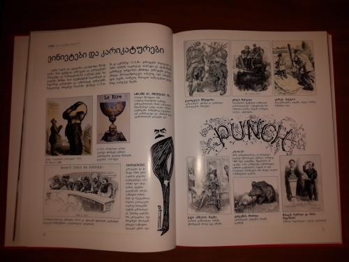 TIME - XX საუკუნის ისტორია. დიდი ომიდან დიდ დეპრესიამდე. პალიტრა L. თბილისი, 2014