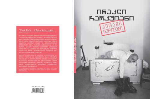 irakli charkviani cover