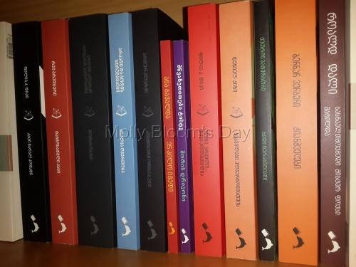 """გამომცემლობა """"წიგნები ბათუმში"""""""