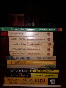 tbilisi international book fair 2015 my books 3