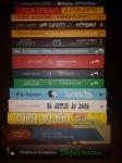 tbilisi-book-days-2015-2-my books 2
