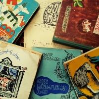 ლარად ნაყიდი წიგნები